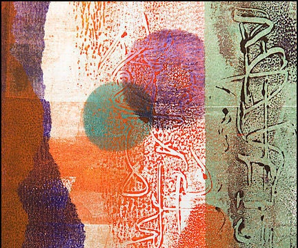 How to Create a Monoprint Using Oil Based Printmaking Ink