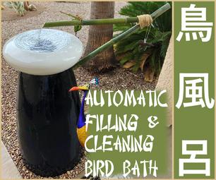 日本风格自我填充和清洁鸟浴