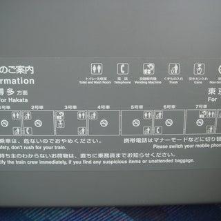 DSC04261.JPG