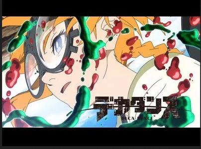Cosplay De Kaburagi V 1.0 [Deca-dence]
