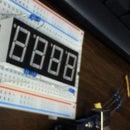 7 Segment Display Clock