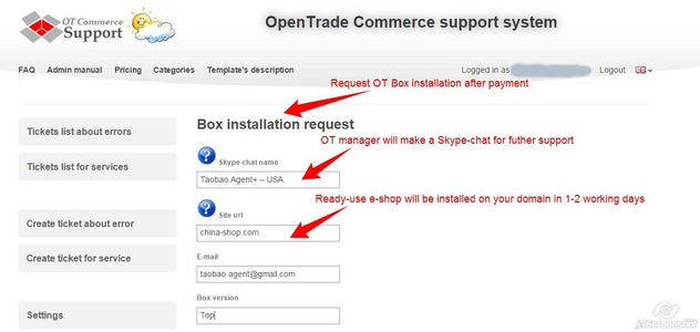 Complete the Installation Form After Purchasing OT Box