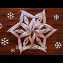 3D Paper Snowflake DIY