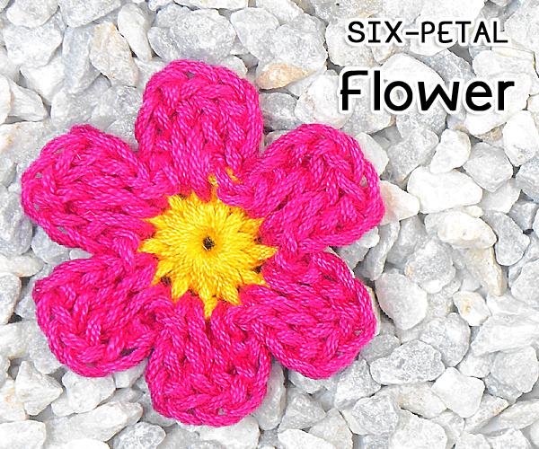 How to Crochet a Six-Petal Flower