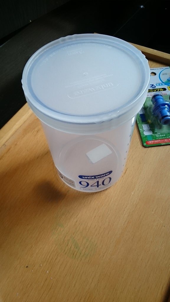 Make Holes in Your Container