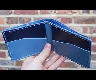 做一个优雅的双层皮钱包
