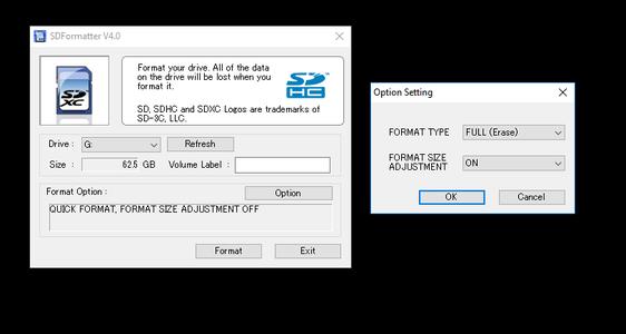 Installing Software