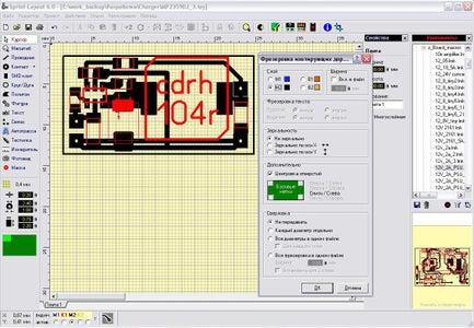 Testing Printed Circuit Board