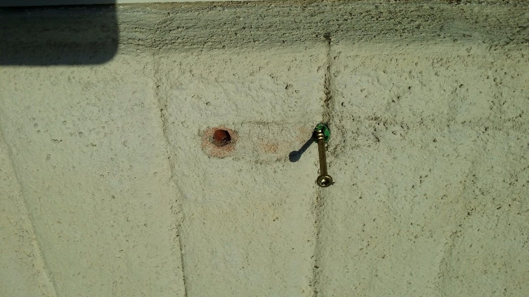 Insert Screw Into Plug