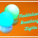 冥想/呼吸练习光