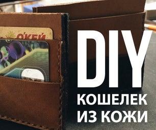DIY Leather Cardholder and Wallet