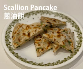 Chinese Pizza: Scallion Pancake With Cheese