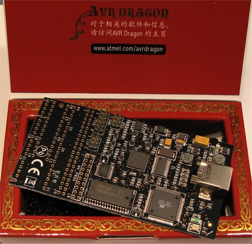 A protective case for the Atmel AVR Dragon