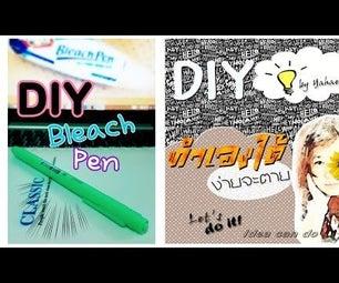 Diy My Own Bleach Pen!