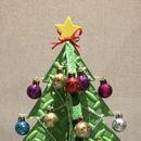 Convertible Christmas Tree