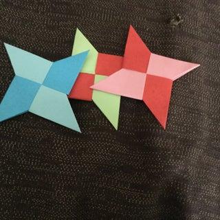 Origami Shuriken