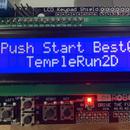 Arduino Temple Run Uno LCD Keypad Shield