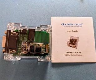 如何配置DSD Tech SH-B30