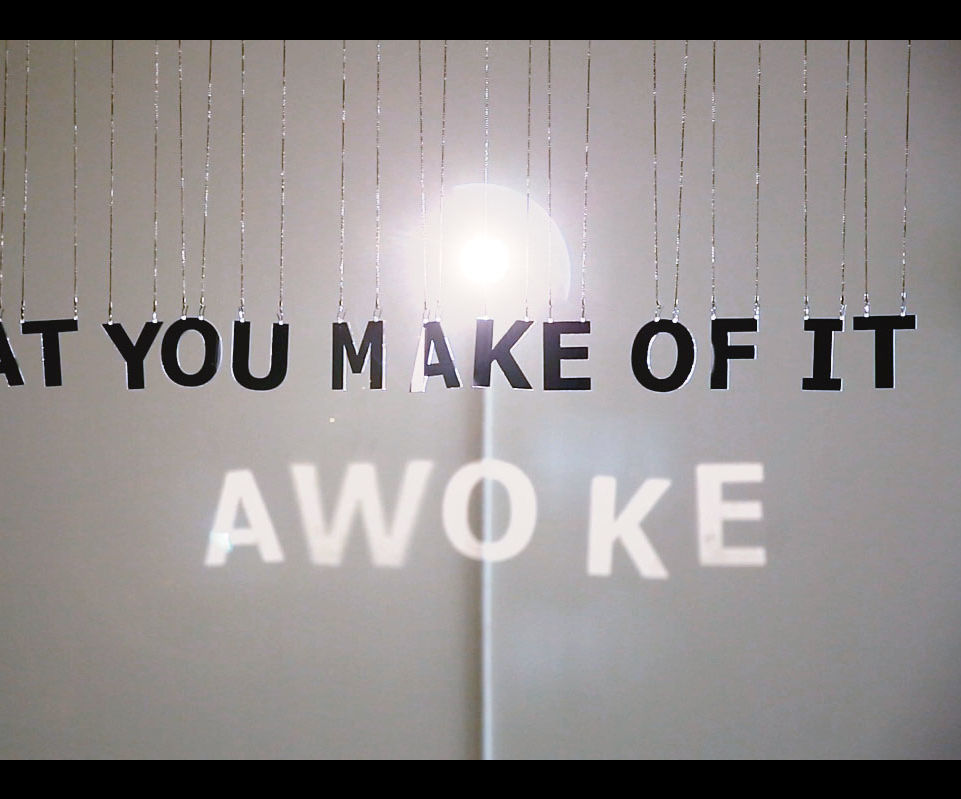 What You Make of It: A Kinetic Light Art Sculpture