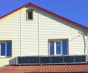 Cheap Solar Air Heater