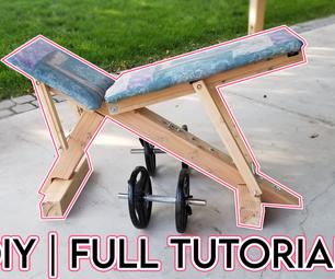 完全可调节的木制重量凳