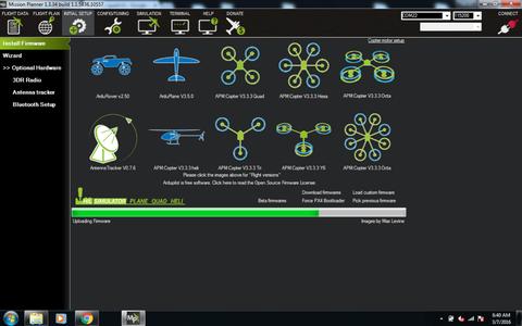 Installing Firmware