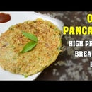 Oats Pancakes - High Protein Healthy Breakfast Vegan Recipe