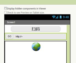 带App Inventor的条形码扫描仪