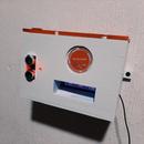 Automatic Light Switch - Proximilight