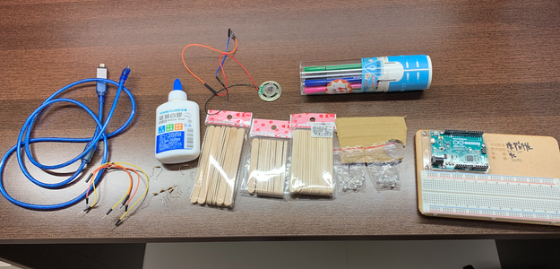 Prepare the Materials