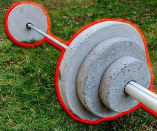 奥运混凝土重量板 - 如何引导