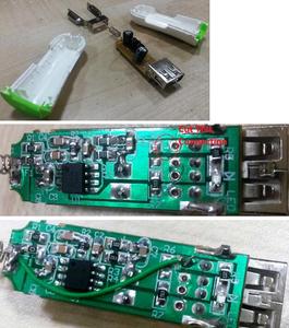 Car USB Charger or Cigarette Lighter