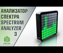 RGB 10波段Led光谱分析仪