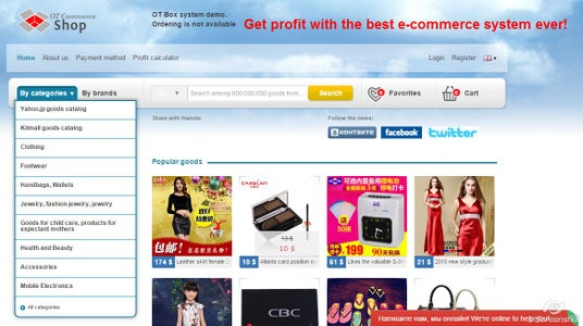 Make Money With Your Online Store!