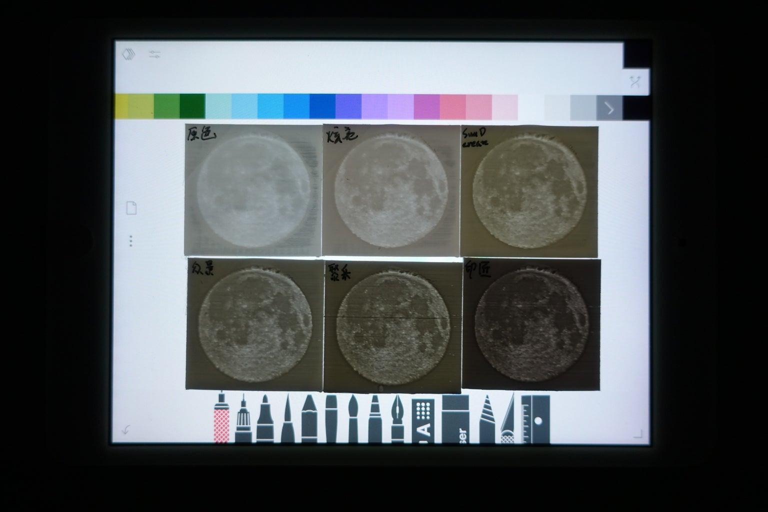 Material Light Transmittance & Color Variance
