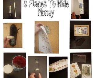 9个隐藏钱的地方