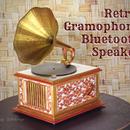 Retro Gramophone Style Bluetooth Speaker