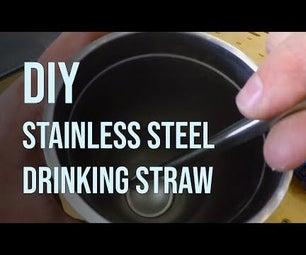 来自不锈钢管的DIY吸管 - 材料选择和指导