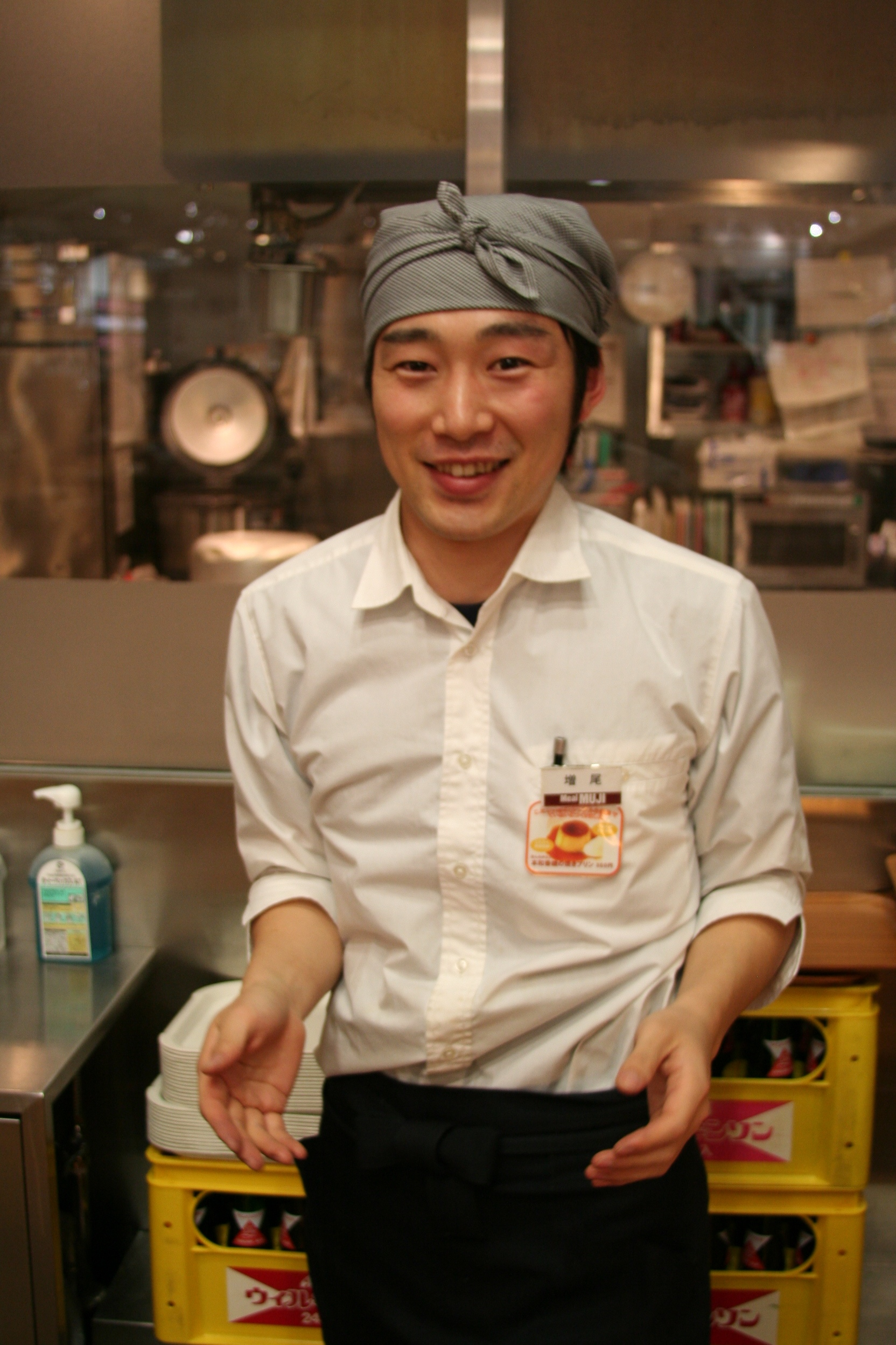 Becoming a Muji meal man