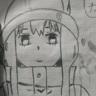 How to Draw an Anime Face (Female)