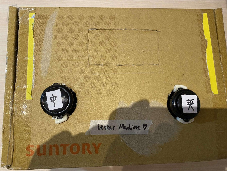 Tape the Bread Board Inside the Box