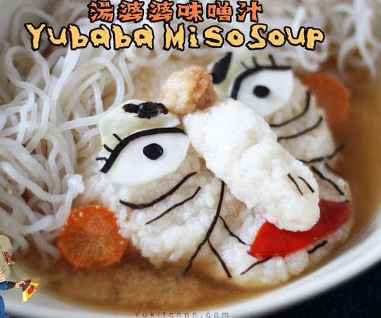 Yubaba Miso Soup