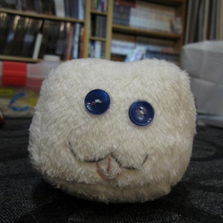 Plush Cube Monster