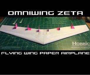 如何制造万能的齐塔纸飞机