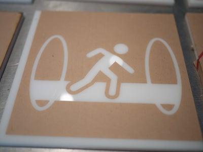 Laser Cutting the Acrylic