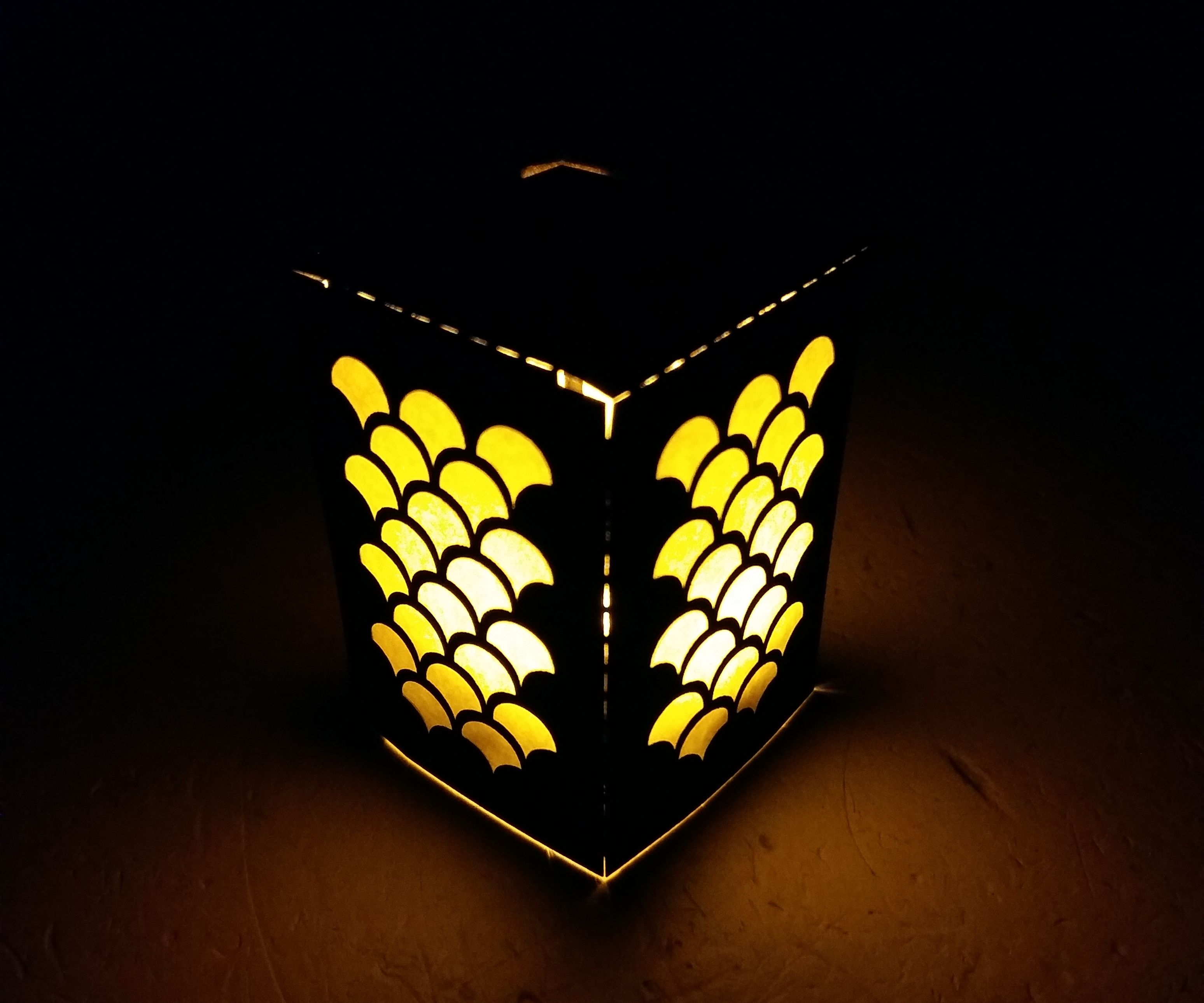 Small Paper Lamp