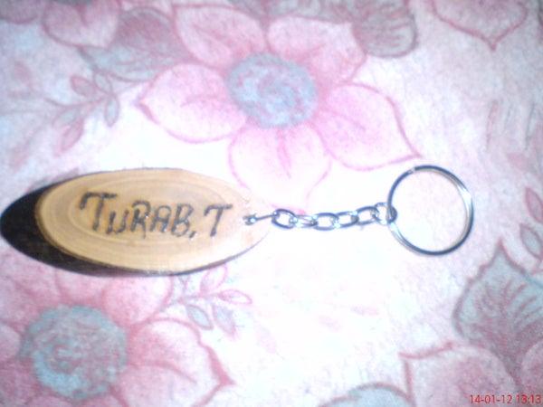 My Wooden Keyring
