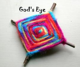 上帝的眼科工艺