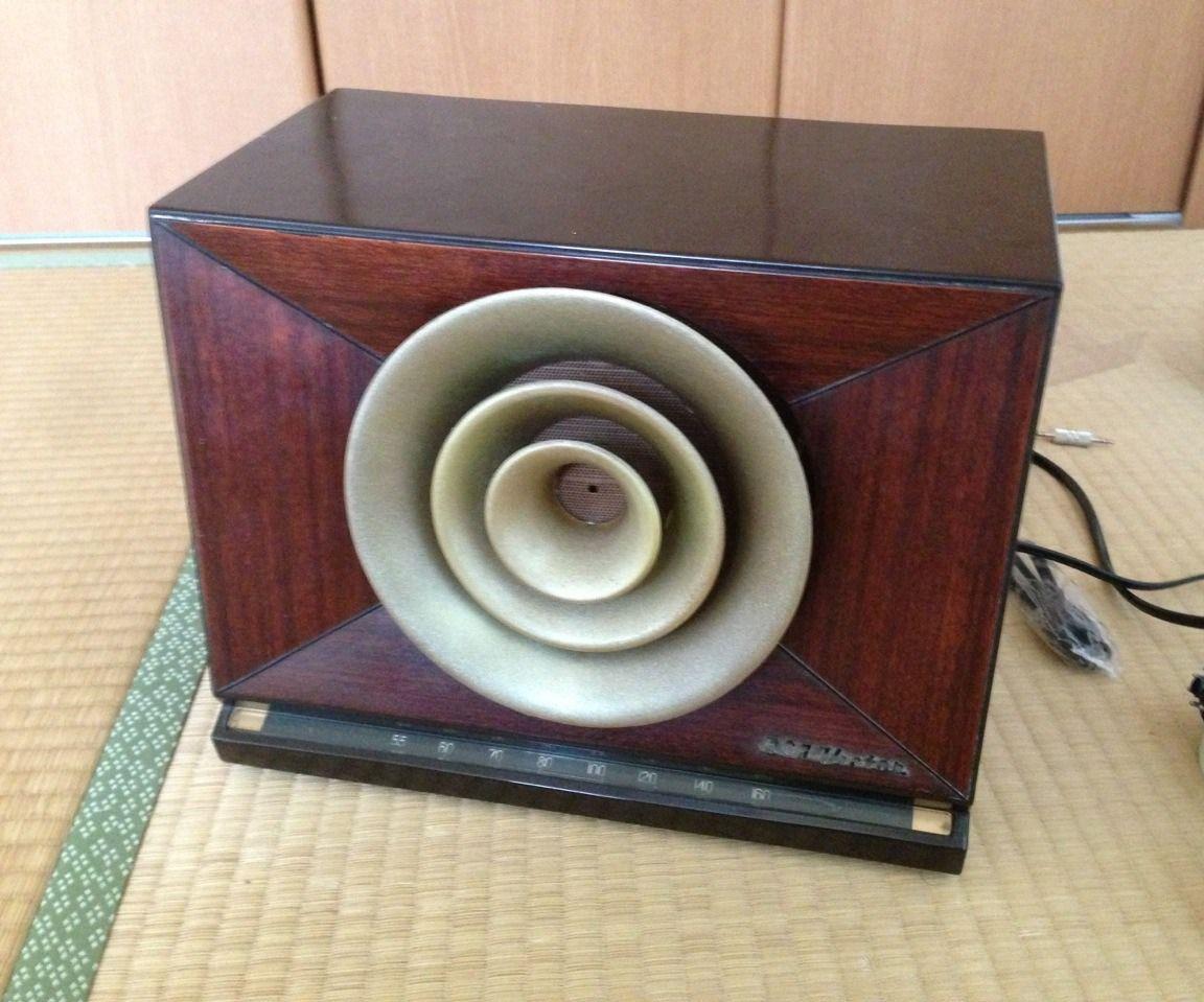 Bluetooth Tube Radio Project - .opus 1