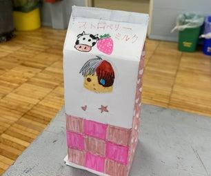 Decorative Milk Carton
